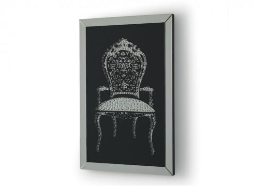 Espejo sillón  merkamueble