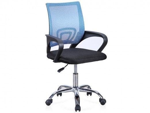 Silla de oficina giratoria / elevable y con refuerzo lumbar color negro / azul  merkamueble